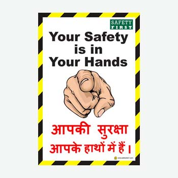 safety 24x7 safety and motivational posters