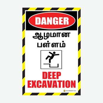 safety posters in tamil safety 24x7 safety and motivational posters new fashions
