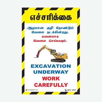 environment safety tamil version Health,safety & environment policy - english version: health,safety & environment policy - tamil version: environmental objective and targets for the year.